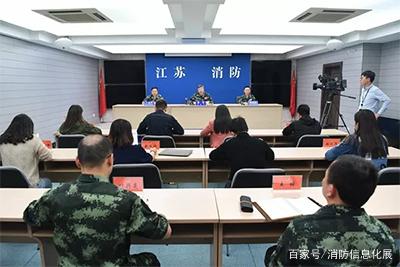 江苏:出台消防安全责任制实施办法