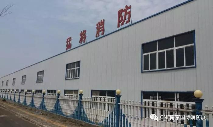 明光猛将邀您免费参观CNF南京国际消防展览会 展位号T007-4