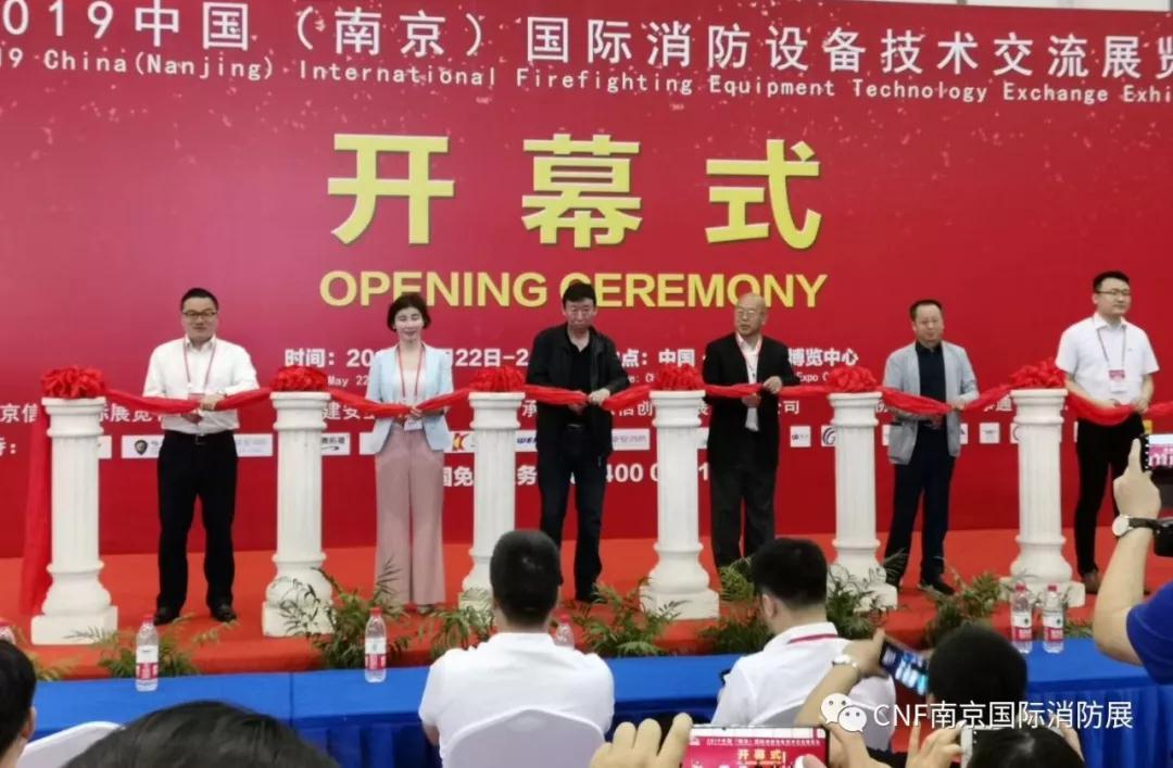 "CNF南京国际消防展会""现场签约"",是不是可以报销路费?"