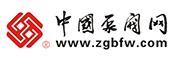 中国消防网
