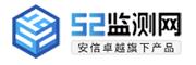 52监测网